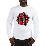 Japanese Samurai Symbol Long Sleeve T-Shirt