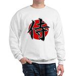 Japanese Samurai Symbol Sweatshirt
