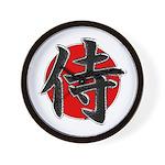 Japanese Samurai Symbol Wall Clock