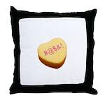 Curse Symbols Candy Heart Throw Pillow