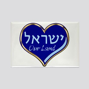 Israel Our Land Rectangle Magnet