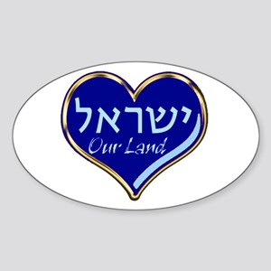 Israel Our Land Oval Sticker