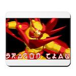 Dragon Claw Mousepad
