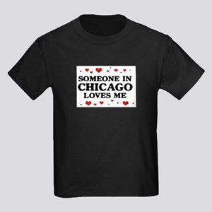 Loves Me in Chicago White T-Shirt