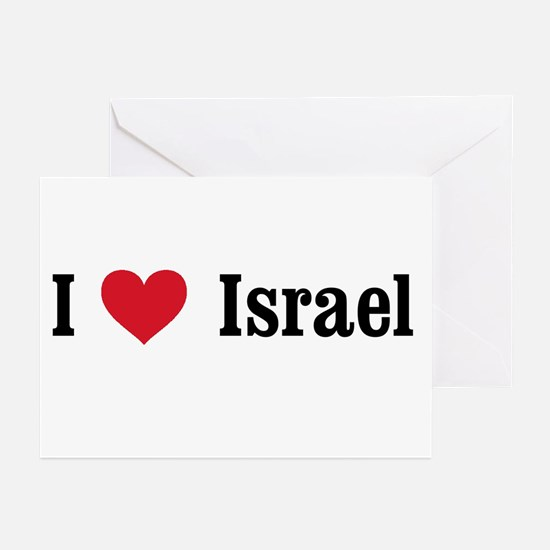 I Heart Israel Greeting Cards (Pk of 10)