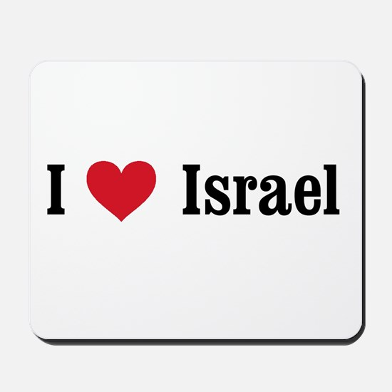 I Heart Israel Mousepad