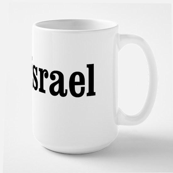 I Heart Israel Large Mug