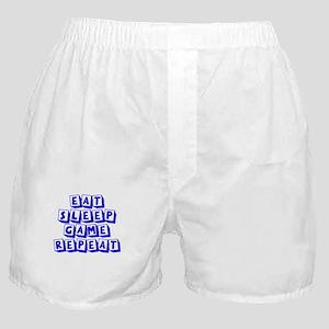 Eat Sleep Game Repeat Boxer Shorts