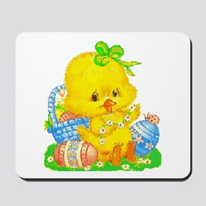 Vintage Cute Easter Duckling And Egg Mousepad