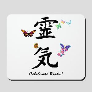 Celebrate Reiki Mousepad