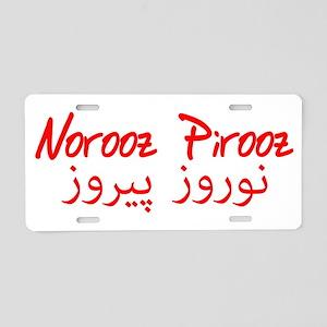 Persian New Year Aluminum License Plate