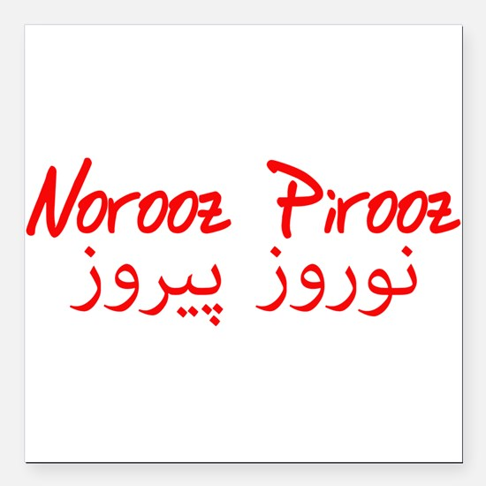 """Persian New Year Square Car Magnet 3"""" x 3"""""""