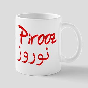 Persian New Year Mugs