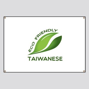 Eco Friendly Taiwanese County Designs Banner