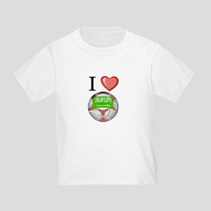 I Love Saudi-Arabia Football Toddler T-Shir