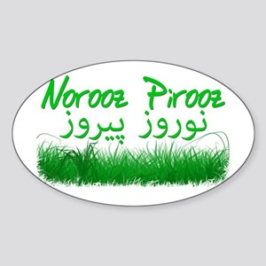 Persian New Year Sticker