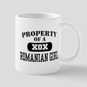 Property of a Romanian Girl Mug