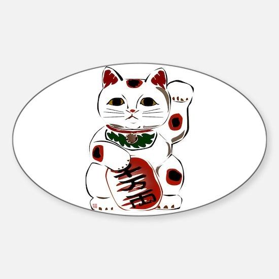 White Maneki Neko Oval Decal