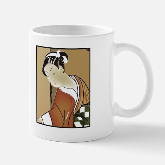 Geisha; Woman of the arts Mug