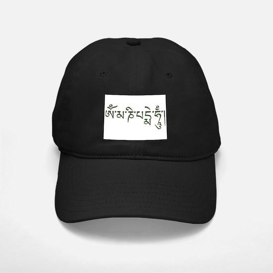 Mantra: Om Mani Padme Hum Baseball Hat