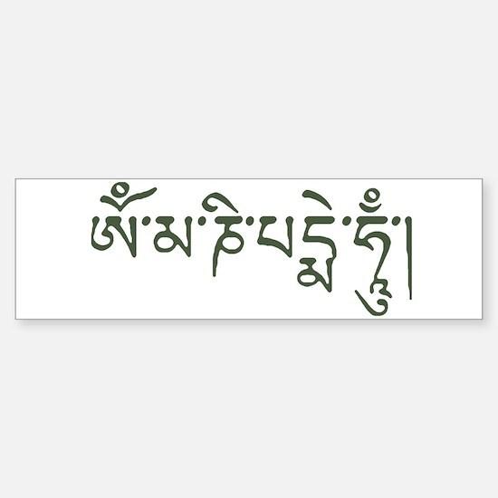 Mantra: Om Mani Padme Hum Bumper Bumper Bumper Sticker