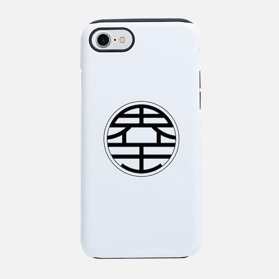 Cool Capsule Corp Shirt – DB iPhone 8/7 Tough Case