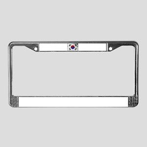 South Korea Flag Grunged License Plate Frame