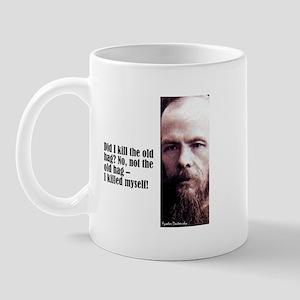 """Dostoevsky """"Did I Kill"""" Mug"""
