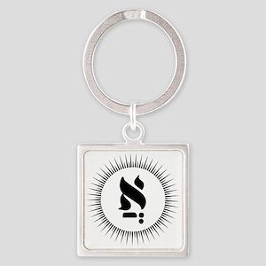 Kabbalah Ohr Ain Sof - Blk Keychains