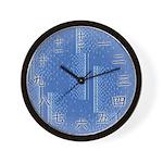 Kanji Mod Wall Clock