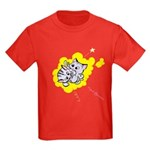 Babies and Kittens Kids Dark T-Shirt