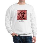 Love Kanji Sweatshirt