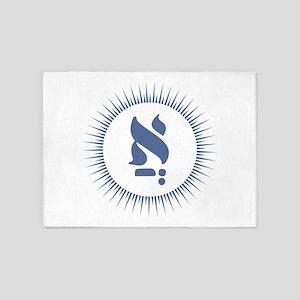 Kabbalah Ohr Ain Sof - T'chelet 5'x7'Area Rug