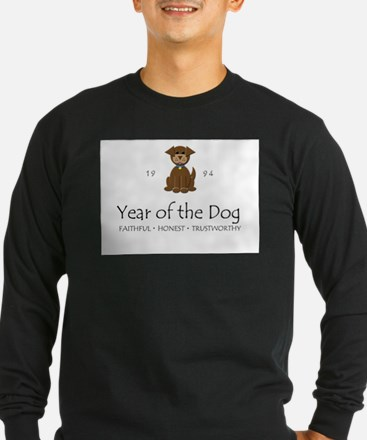 """""""Year of the DOg"""" [1994] Long Sleeve T-Shirt"""