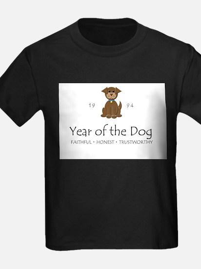 """Year of the DOg"" [1994] Ash Grey T-Shirt"