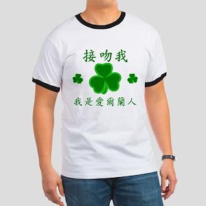 Kiss Me I'm Irish Ringer T