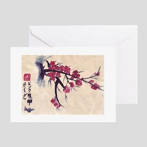 Chinese Brushwork Greeting Cards