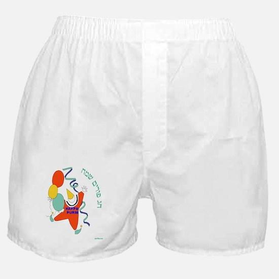 HEBREW HAPPY PURIM Boxer Shorts