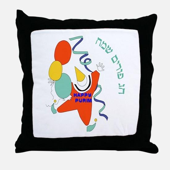 HEBREW HAPPY PURIM Throw Pillow