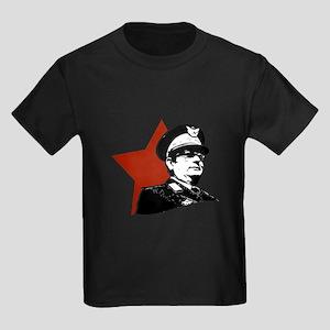 Tito Kids Dark T-Shirt