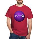 Bakamono Dark T-Shirt