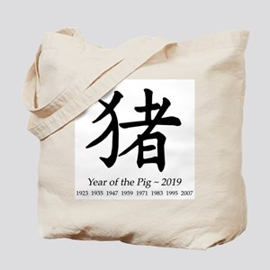Year of the Pig Chinese Character Tote Bag
