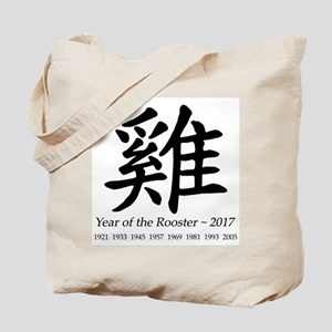Year of the Rooster Chinese Tote Bag