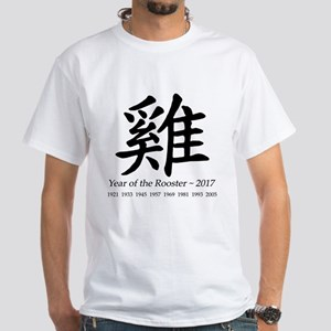 Year of the Rooster Chinese White T-Shirt