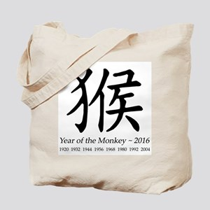 Year of the Monkey Chinese Character Tote Bag