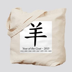 Year of the Goat/Ram Chinese Character Tote Bag