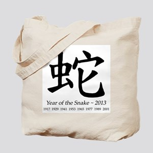 Year of the Snake Chinese Character Tote Bag