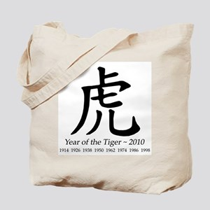 Year of the Tiger Chinese Character Tote Bag