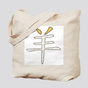White Goat Chinese Character Tote Bag