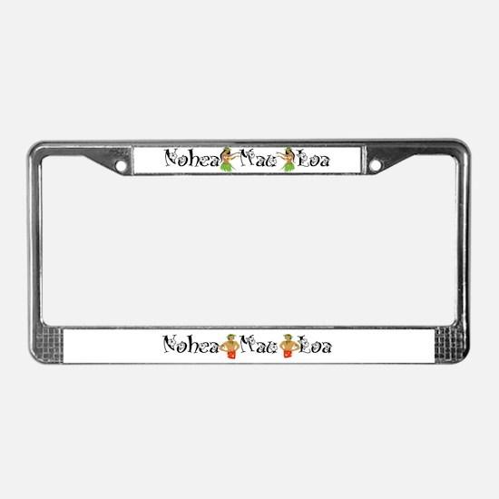 Cute Hawaiian hula License Plate Frame